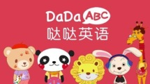 DaDa logo 2